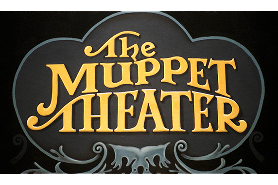 Muppet Theater image01